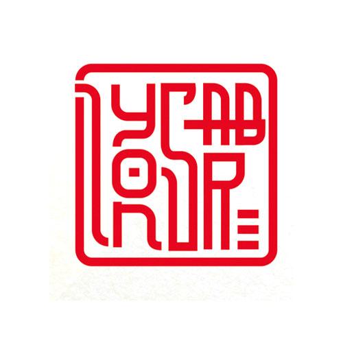Da -illustration-graphisme-lyon -abys - logo lyon sabre estampe